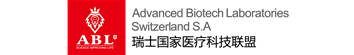 ABL瑞士国家医疗科技联盟官网