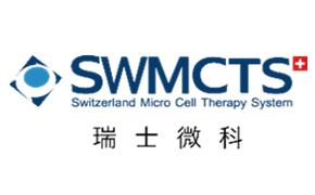 瑞士微科文章封面