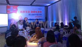 2014.5.24北京百合春天专家云集解密年轻,微V热拥青春。