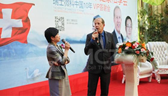 2014欧洲顶级抗衰权威抵达通辽港星分享年轻!