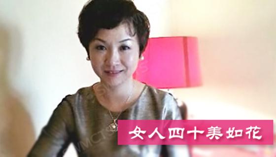 2013微科冯薇女人四十如花