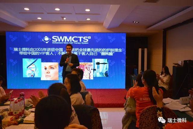 瑞士微科进入中国
