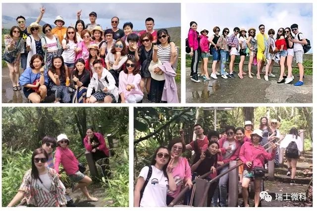2018瑞士微科精英团队年终旅游参观Mahawu火山