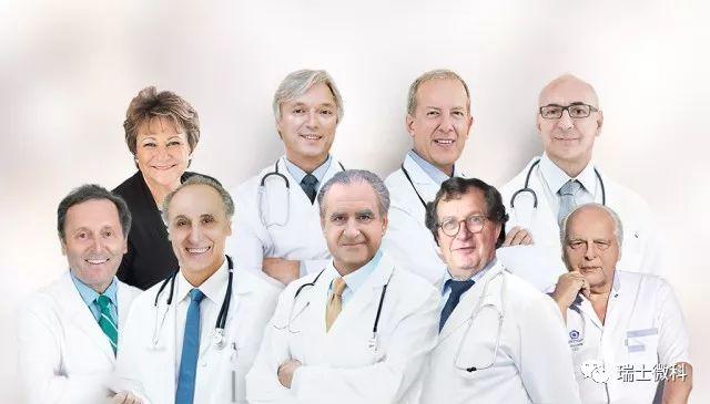 瑞士微科欧洲医生团队