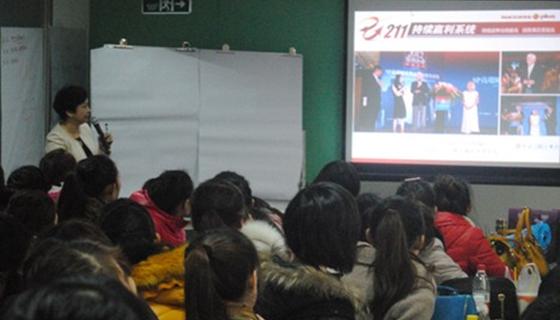 20132013年2月26日北京百合春天春季瑞士微科专业技术精英训练营开训
