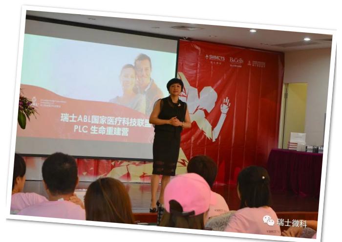 2018资博学院教育部总经理冯薇女士为我们梳理年度考核的专业知识,教导我们深入了解客户需求