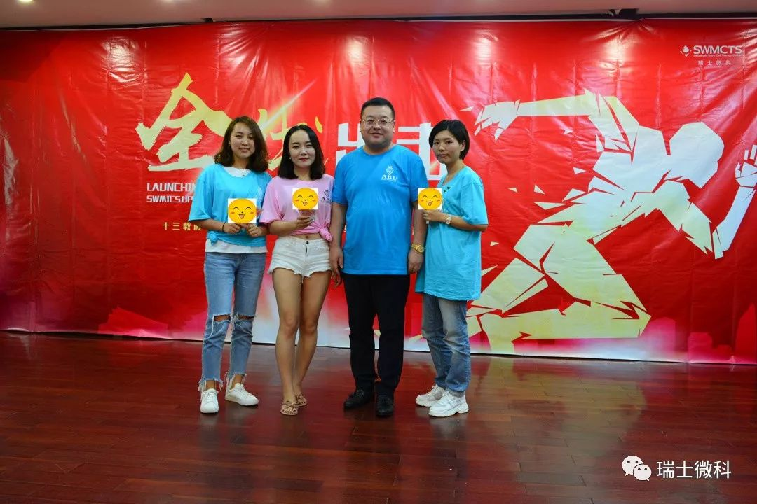 2018瑞士微科(中国)运营总经理于总为优秀年度之星颁奖