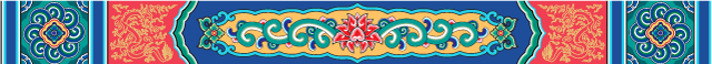 roof_banner