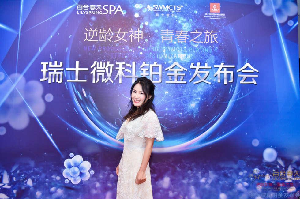 百合春天品牌创始人/董事长 ·钱素兰女士为发布会致开场词。