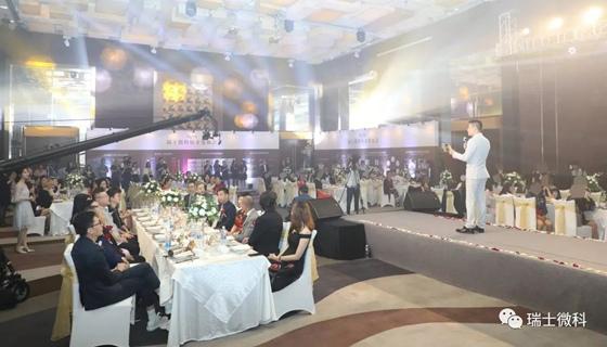 2018穿越时光的年轻盛会丨瑞士微科铂金发布会定制,健康年轻!