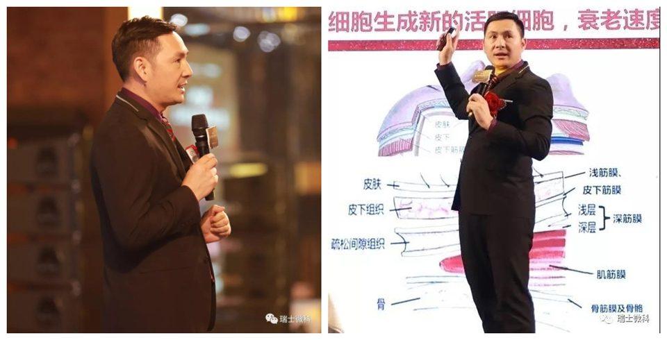 """陈楚俊医学博士为女神们讲解""""女性衰老与性腺轴的关系"""",让女神们对瑞士铂金细胞荷尔蒙抗衰定制疗程有更进一步的了解"""