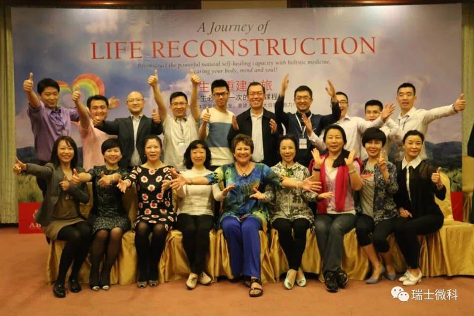2013年-2018年 生命重建营主题活动