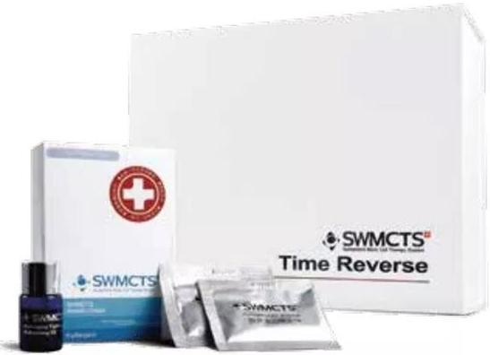 瑞士微科 逆时空胶原疗程