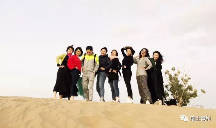 微科迪拜之旅