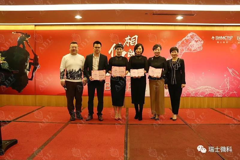 总结会上还进行了季度之星以及优秀团队的颁奖。
