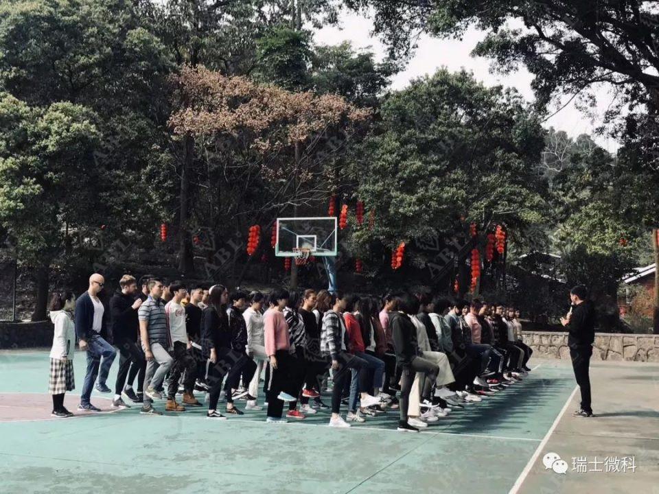 微科2019广州开年内训-拓展训练01