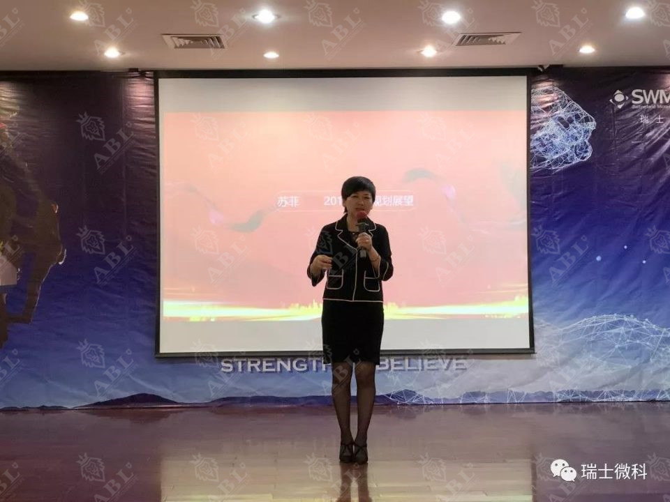 微科2019广州开年内训-苏菲女士为2019年公司的发展规划展望进行发言