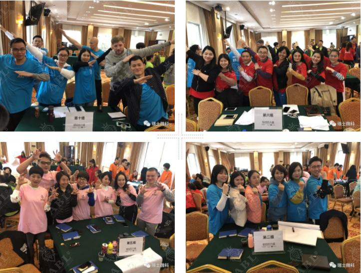 微科2019广州开年内训-团队的建设,齐心协力