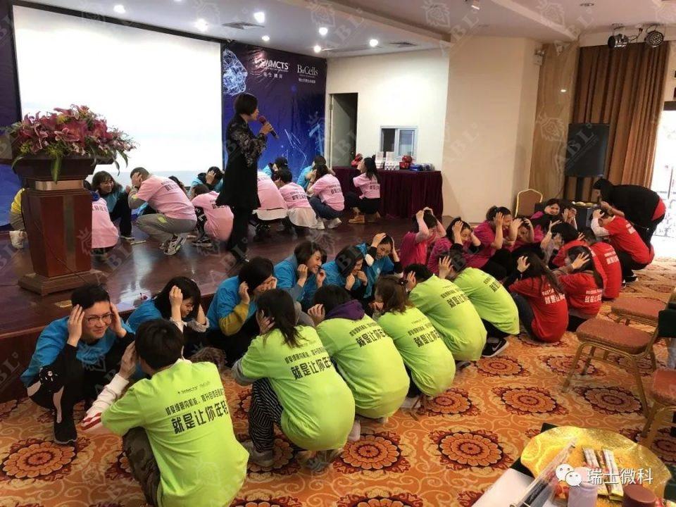 微科2019广州开年内训-灵活的教学方式,寓教于乐