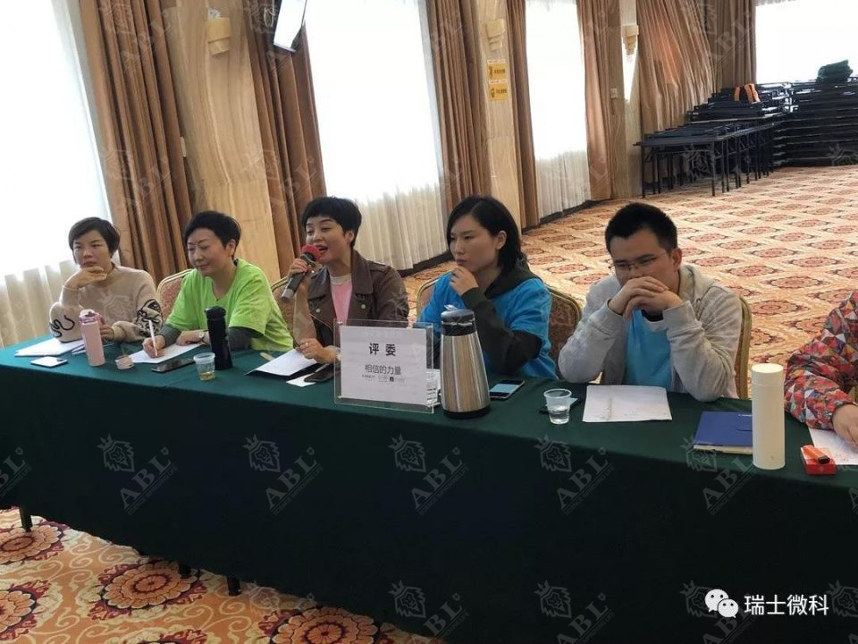 微科2019广州开年内训-专业比赛 精彩辩论02
