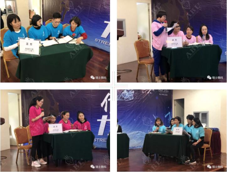 微科2019广州开年内训-专业比赛 精彩辩论03