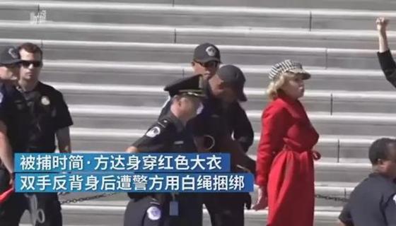81岁奥斯卡影后简•方达被捕,仍然美得发光