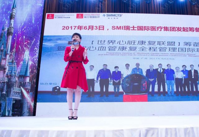 2019瑞士微科&梦郎·瑞妃曼粉丝见面会-苏菲