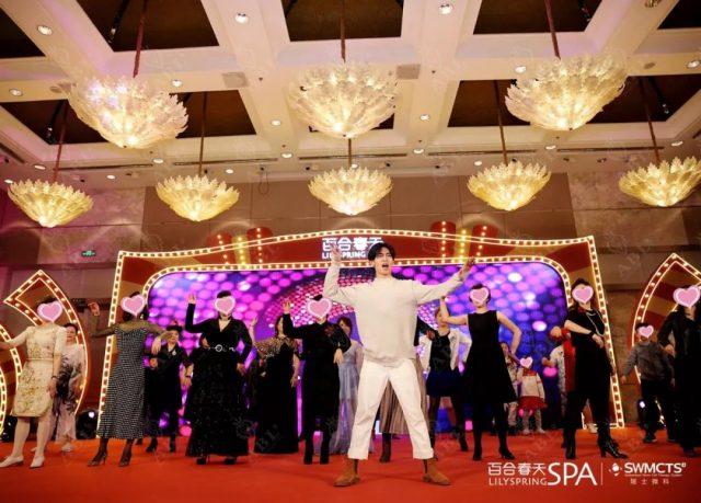 2019瑞士微科&百合春天17周年复古主题派对,流行舞导师·刘宇与微粉激情共舞