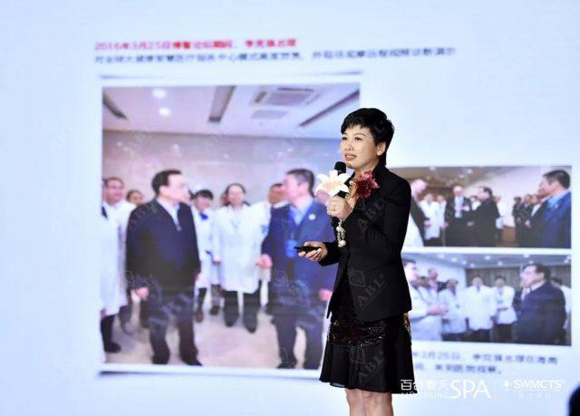 2019瑞士微科&百合春天17周年复古主题派对,ABL瑞士国家医疗科技联盟 驻中国项目代表、瑞士BioData生物数据会议理事 苏菲 女士现场分享