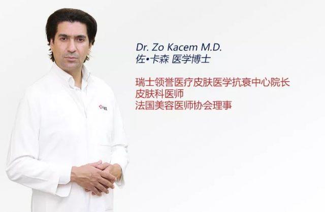 皮肤抗衰老专家 佐·卡森医学博士