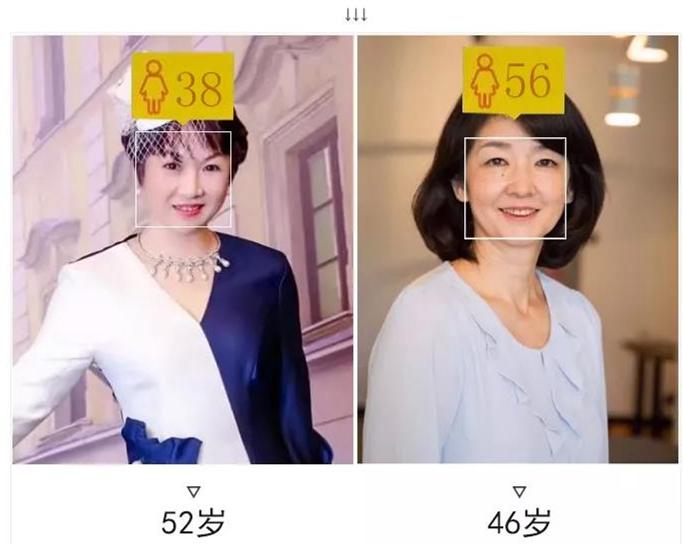 52岁冯女士与46岁王女土在年龄测试软件的反差结果